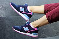 Женские New Balance темно синий с розовым