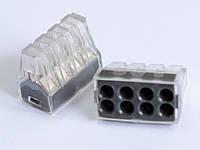 Соединитель проводов безвинтовой 8-контактный с плоско-пружинными зажим 1.5-2.5мм2.20А(5 шт.) прозрачный LXL