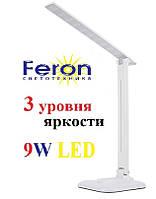 Настольный светодиодный светильник Feron DE1725 9W 6400К LED (белый)