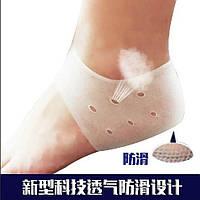 Гелевые носки для пяток с прорезями, силиконовые накладки на пятки