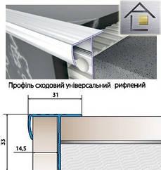 Профиль алюминиевый лестничный соединительный рифленый 33х31 для плитки, для плитки, серебро, золото, бронза