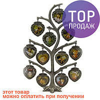 Фоторамка Дерево на 12 фото, незабываемый подарок / Фоторамка семейное дерево