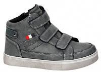 Детские польские демисезонные ботинки American club р.31,33,34,35,36 мальчикам с кожаной ортопед стелькой