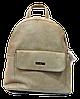 Женский рюкзак песочного цвета из экокожи LFD-950054