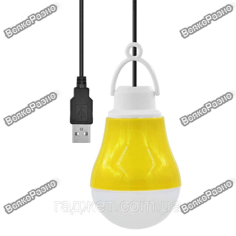 USB лампа 5Вт желтого цвета.