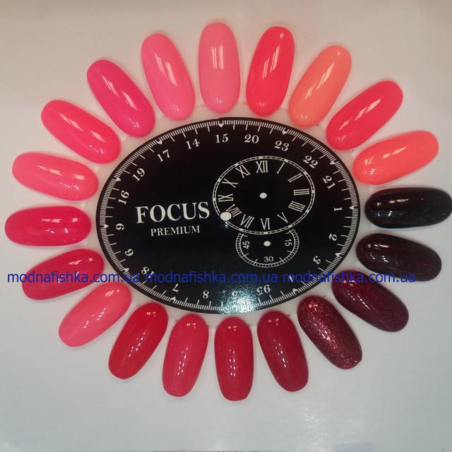 Просмотр палитр гель-лаков Focus Premium