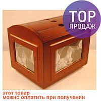 Фотобокс ФБ322-3 / Альбом для фотографий