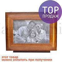 Фотоархив / Альбом для фотографий