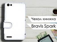 Чехол книжка для Bravis Spark