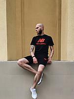 Летний комплект мужской New Balance (футболка+шорты)