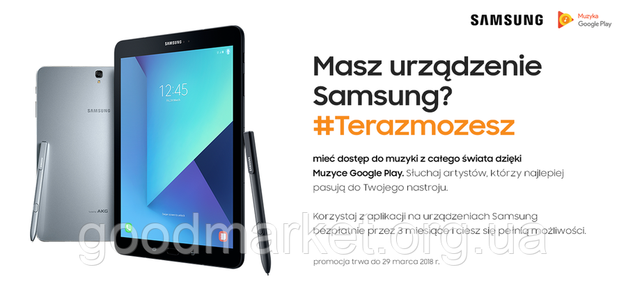 Планшет Samsung Galaxy Tab S3 9.7 sAMOLED T820 32GB czarny - Rysik, фото 2