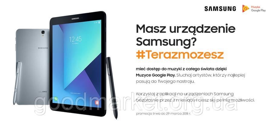Планшет Samsung Galaxy Tab S3 9.7 sAMOLED T825 LTE czarny - Rysik, фото 2