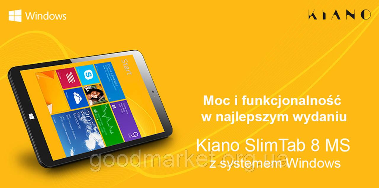 Планшет Kiano SlimTab PRO 2 Full HD Z8300/2GB/32GB/Windows10