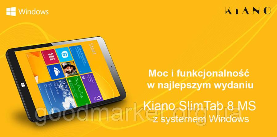 Планшет Kiano SlimTab PRO 2 Full HD Z8300/2GB/32GB/Windows10 , фото 2