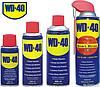 WD-40 универсальная смазка 100мл
