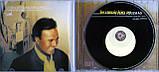 Музичний сд диск JULIO IGLESIAS Quelgue chose de France (2007) (audio cd), фото 2