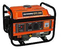 Gerrard GPG2000 Электрогенератор бензиновый (четырехтактный, 1.2 квт-1.5 квт, ручной старт,  )