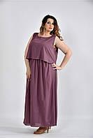 До 74 размера, Сливовое длинное коктейльное летнее платье шифоновое в пол больших размеров батал сарафан