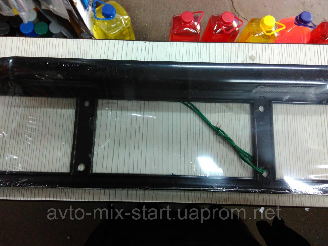 Рамка номера с подсветкой черная белые лампочки