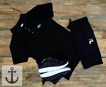 Мужские шорты Fila + Поло Lacoste 🔥 (Фила Лакост) черный