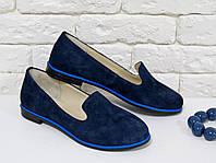 Туфли из натуральной замши синего цвета с синими вставками на подошве