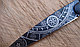 Deejo Black jałowiec 37g (тайное учение. мистика) 1GB113, фото 6