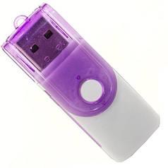 Кардридер USB 2.0 Фиолетовый компьютерный телефон iphone xiaomi быстрый ЮСБ 2.0