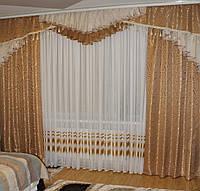 Шторы для гостинной зала спальни №271 3,50м