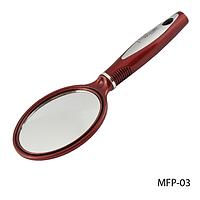 Зеркало косметическое MFP-03
