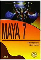 Maya 7 + (CD)