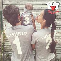 Family look комплект футболок с фамилией и номером для всей семьи