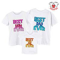 Family look комплект футболок Best для всей семьи