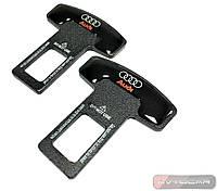 Заглушки для ремня безопасности Audi , 2шт.