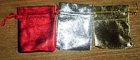 Мешочки серебристые от студии www.LadyStyle.Biz, фото 1