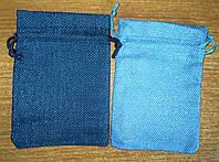 Мешочки  плотные от студии www.LadyStyle.Biz, фото 1