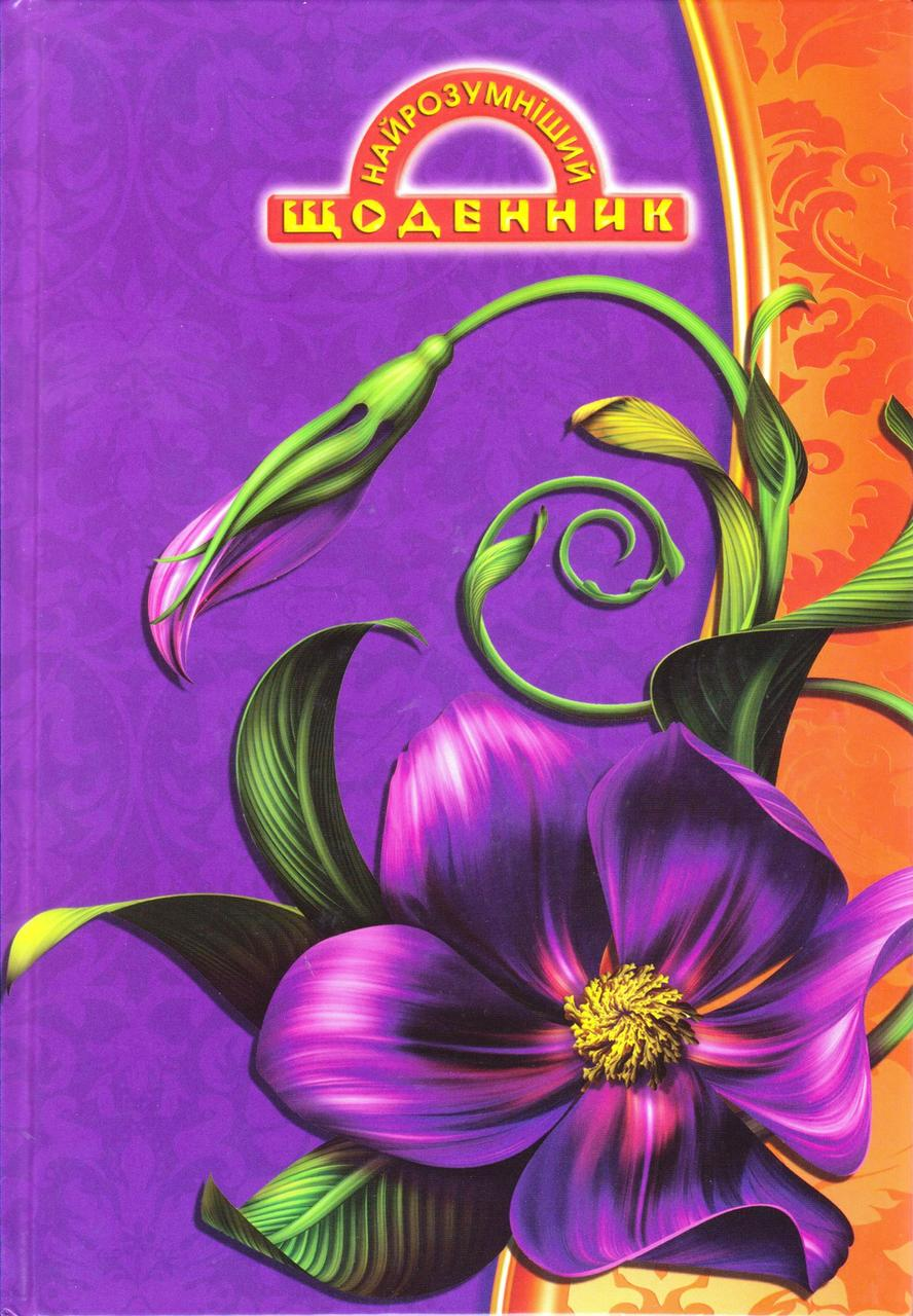 """Дневник школьный твёрдая обложка """"Цветок"""""""