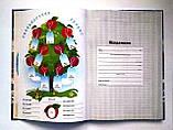 """Дневник школьный твёрдая обложка """"Ягодная"""", фото 3"""