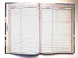 """Дневник школьный твёрдая обложка """"Ягодная"""", фото 4"""