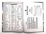 """Дневник школьный твёрдая обложка """"Ягодная"""", фото 6"""