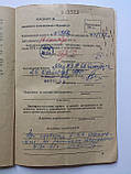 """Холодильник """"Каспий-2"""" типа КШ-160М. Инструкция по эксплуатации и паспорт. 1971 год, фото 6"""