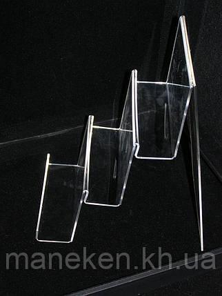 Подставка под кошельки, фото 2