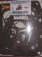 К-т прокладок МТЗ-1523 коробки передач (к-т)