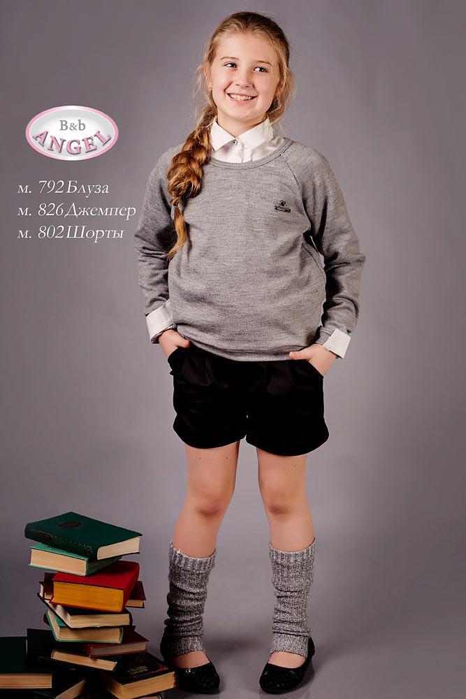 Школьный Джемпер тм Baby ANGEL р-ры 134,140,152