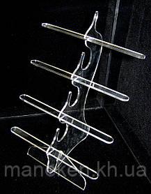 Подставка под очки 4 полки(КРО-02-02)(Н)