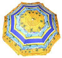 Пляжный зонт с серебристым напылением 2.2 м с наклоном система ромашка, фото 1