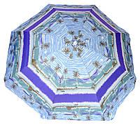 Пляжный зонт с серебристым напылением 1.8 м, фото 1