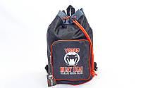 Рюкзак-баул спортивный из водонепроницаемой ткани Venum черный-серый-красный