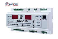 Реле ограничения мощности трехфазное ОМ-310