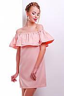 Летнее легкое женское платье со спущенными плечами персикового цвета