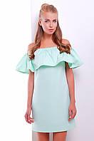 Летнее легкое женское платье со спущенными плечами мятного цвета